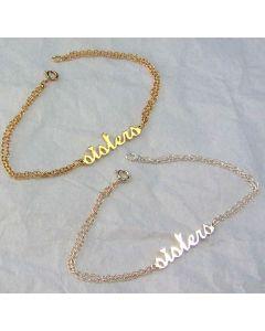 Sisters Bracelets - Pair